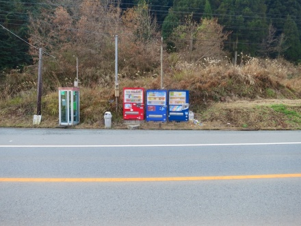 Vending-Machines-Japan